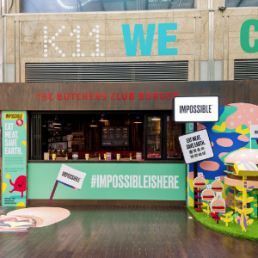 Impossible Burger Pop Up by marketing-interactive.com - NextME Waitlist App - Experiential and Interactive Marketing Trends 2020